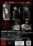 20201021_ymq.jpg
