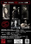 20201216_ymq.jpg