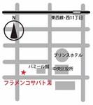 mapa_estudio_201909.jpg